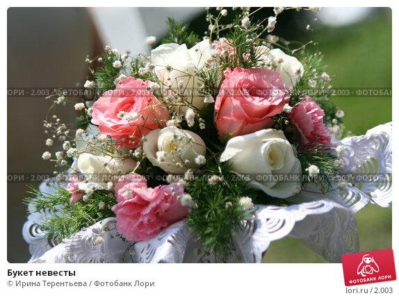 Букет невесты, эксклюзивное фото № 2003, снято 11 июня 2005 г. (c) Ирина Терентьева / Фотобанк Лори