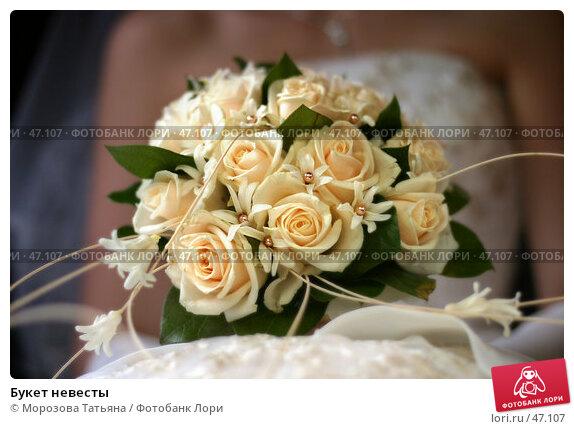 Купить «Букет невесты», фото № 47107, снято 5 августа 2006 г. (c) Морозова Татьяна / Фотобанк Лори