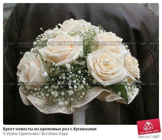 Букет невесты из кремовых роз с бусинками, эксклюзивное фото № 1467, снято 8 октября 2005 г. (c) Ирина Терентьева / Фотобанк Лори