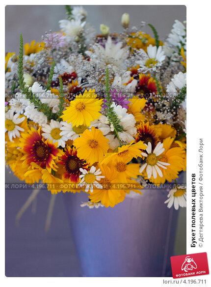 Букеты полевых цветов фото высокого
