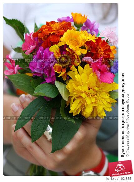 Купить «Букет полевых цветов в руках девушки», фото № 102355, снято 22 апреля 2018 г. (c) Фадеева Марина / Фотобанк Лори