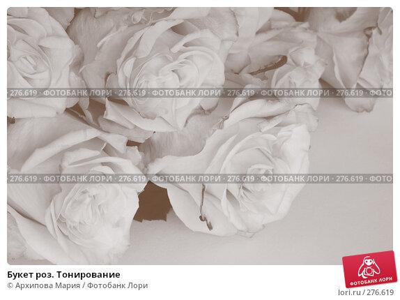 Букет роз. Тонирование, фото № 276619, снято 7 мая 2008 г. (c) Архипова Мария / Фотобанк Лори