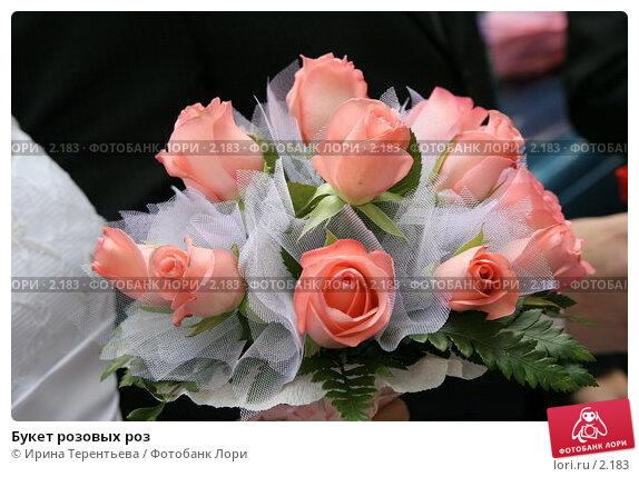 Букет розовых роз, эксклюзивное фото № 2183, снято 19 августа 2005 г. (c) Ирина Терентьева / Фотобанк Лори