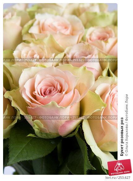 Букет розовых роз, фото № 253627, снято 8 марта 2008 г. (c) Ольга Хорькова / Фотобанк Лори