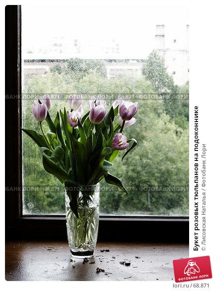 Букет розовых тюльпанов на подоконнике, фото № 68871, снято 29 июля 2007 г. (c) Лисовская Наталья / Фотобанк Лори