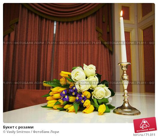 Купить «Букет с розами», фото № 71011, снято 21 апреля 2007 г. (c) Vasily Smirnov / Фотобанк Лори