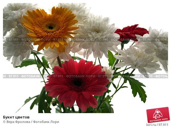 Букет цветов, фото № 97911, снято 30 сентября 2007 г. (c) Вера Фролова / Фотобанк Лори