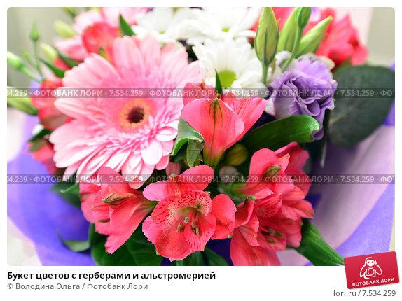 Букет цветов с герберами и альстромерией. Стоковое фото, фотограф Володина Ольга / Фотобанк Лори