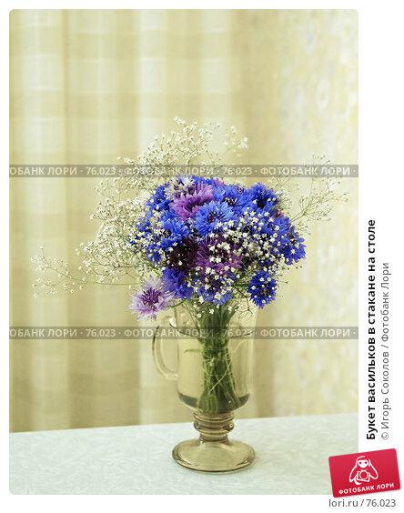 Купить «Букет васильков в стакане на столе», фото № 76023, снято 19 апреля 2018 г. (c) Игорь Соколов / Фотобанк Лори