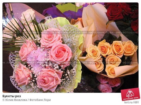 Купить «Букеты роз», фото № 691, снято 30 июля 2005 г. (c) Юлия Яковлева / Фотобанк Лори