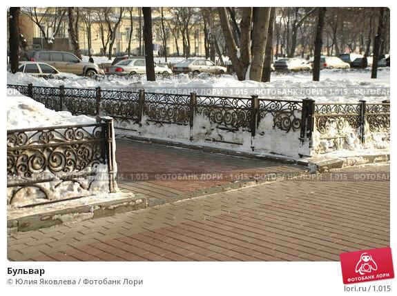 Бульвар, фото № 1015, снято 1 марта 2006 г. (c) Юлия Яковлева / Фотобанк Лори