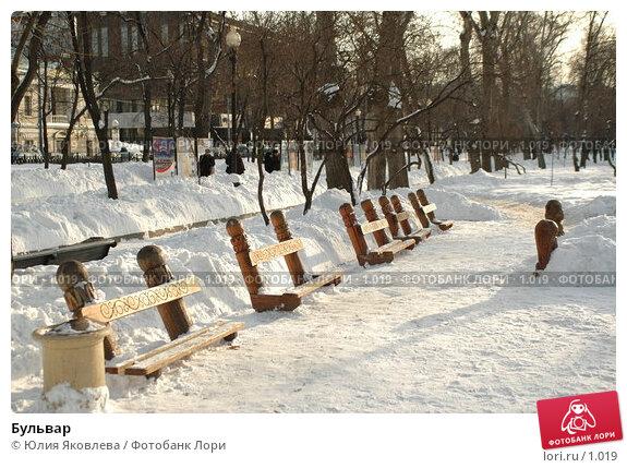Бульвар, фото № 1019, снято 1 марта 2006 г. (c) Юлия Яковлева / Фотобанк Лори
