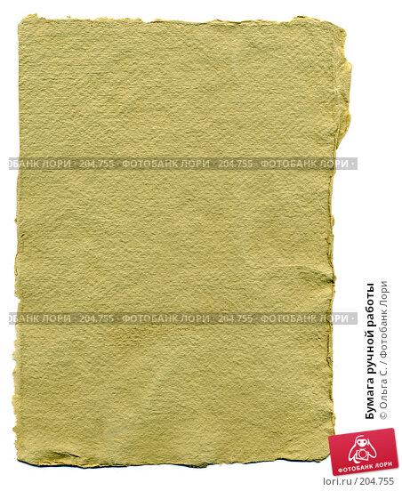 Купить «Бумага ручной работы», фото № 204755, снято 21 апреля 2018 г. (c) Ольга С. / Фотобанк Лори