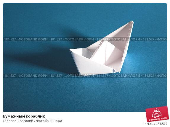 Бумажный кораблик, фото № 181527, снято 19 декабря 2006 г. (c) Коваль Василий / Фотобанк Лори