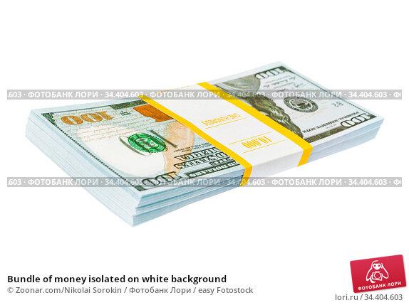Bundle of money isolated on white background. Стоковое фото, фотограф Zoonar.com/Nikolai Sorokin / easy Fotostock / Фотобанк Лори