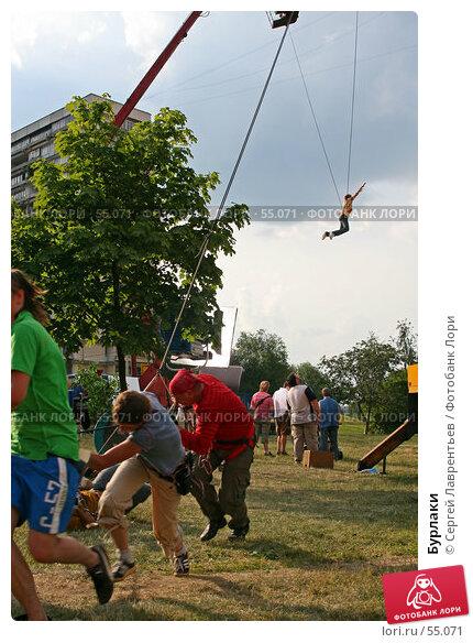 Бурлаки, фото № 55071, снято 14 июня 2007 г. (c) Сергей Лаврентьев / Фотобанк Лори