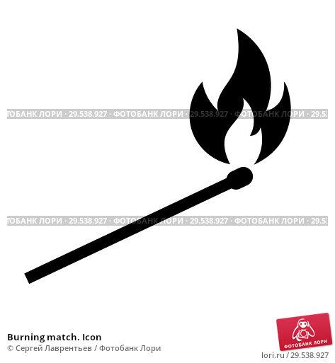 Купить «Burning match. Icon», иллюстрация № 29538927 (c) Сергей Лаврентьев / Фотобанк Лори