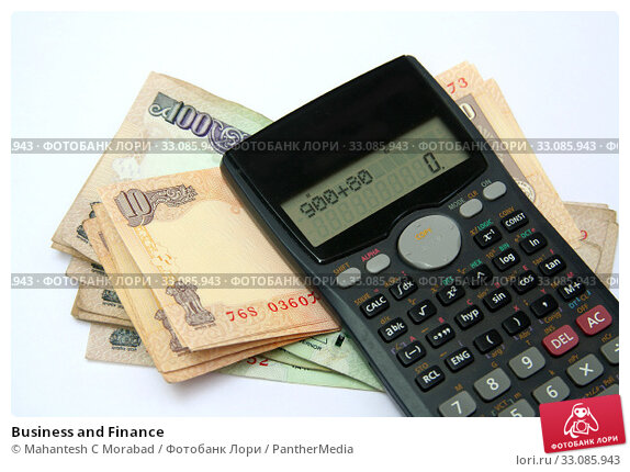 Купить «Business and Finance», фото № 33085943, снято 20 февраля 2020 г. (c) PantherMedia / Фотобанк Лори