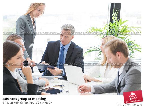 Купить «Business group at meeting», фото № 28306483, снято 25 июня 2017 г. (c) Иван Михайлов / Фотобанк Лори