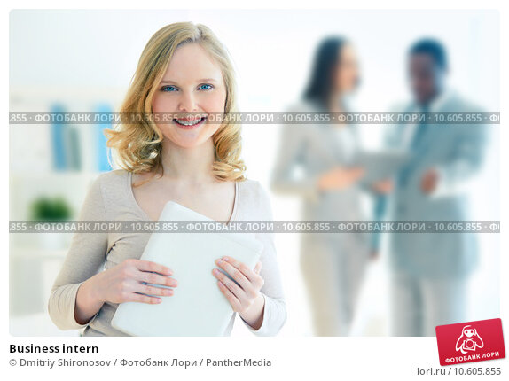 Business intern. Стоковое фото, фотограф Dmitriy Shironosov / PantherMedia / Фотобанк Лори