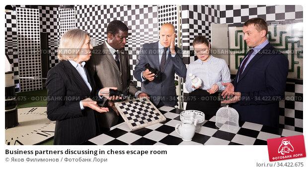Business partners discussing in chess escape room. Стоковое фото, фотограф Яков Филимонов / Фотобанк Лори