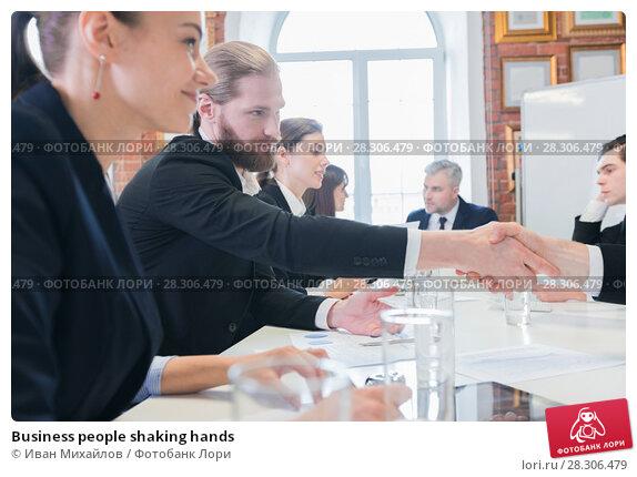 Купить «Business people shaking hands», фото № 28306479, снято 18 февраля 2017 г. (c) Иван Михайлов / Фотобанк Лори