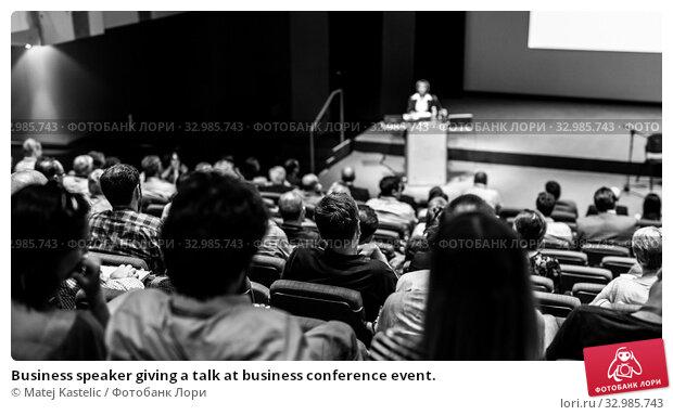 Купить «Business speaker giving a talk at business conference event.», фото № 32985743, снято 9 сентября 2016 г. (c) Matej Kastelic / Фотобанк Лори