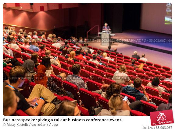 Купить «Business speaker giving a talk at business conference event.», фото № 33003067, снято 9 сентября 2016 г. (c) Matej Kastelic / Фотобанк Лори