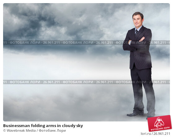 Купить «Businessman folding arms in cloudy sky», фото № 26961211, снято 16 января 2018 г. (c) Wavebreak Media / Фотобанк Лори