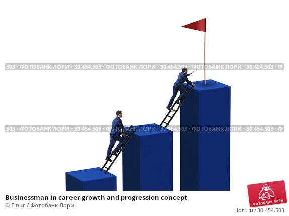 Businessman in career growth and progression concept. Стоковое фото, фотограф Elnur / Фотобанк Лори