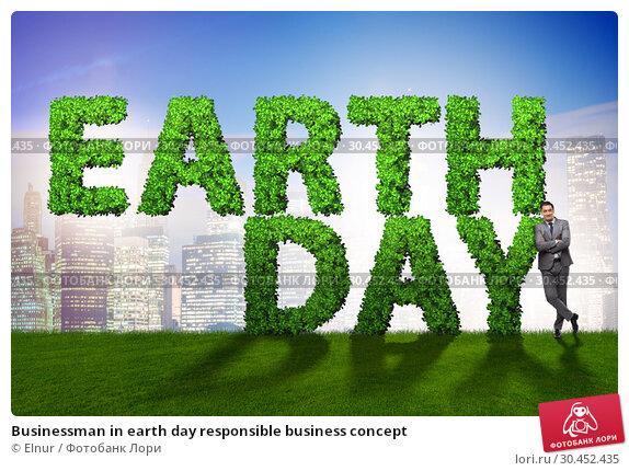 Businessman in earth day responsible business concept. Стоковое фото, фотограф Elnur / Фотобанк Лори