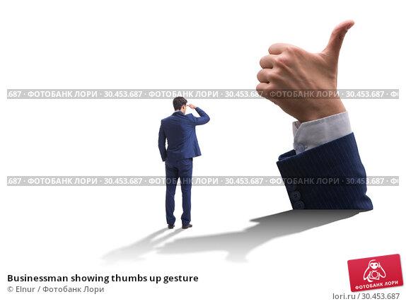 Businessman showing thumbs up gesture. Стоковое фото, фотограф Elnur / Фотобанк Лори