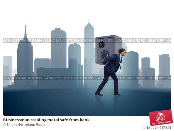 BUsinessman stealing metal safe from bank, фото № 24947891, снято 23 сентября 2017 г. (c) Elnur / Фотобанк Лори