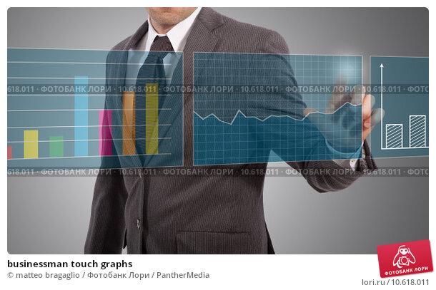 businessman touch graphs. Стоковое фото, фотограф matteo bragaglio / PantherMedia / Фотобанк Лори