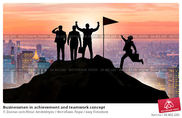 Businessmen in achievement and teamwork concept. Стоковое фото, фотограф Zoonar.com/Elnur Amikishiyev / easy Fotostock / Фотобанк Лори