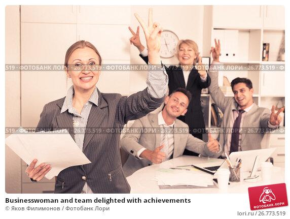 Купить «Businesswoman and team delighted with achievements», фото № 26773519, снято 1 июля 2017 г. (c) Яков Филимонов / Фотобанк Лори