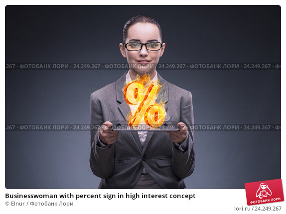 Купить «Businesswoman with percent sign in high interest concept», фото № 24249267, снято 20 августа 2016 г. (c) Elnur / Фотобанк Лори