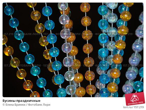 Бусины праздничные, фото № 157219, снято 22 декабря 2007 г. (c) Елена Бринюк / Фотобанк Лори