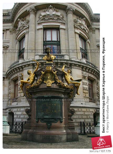 Бюст архитектора Шарля Карнье в Париже, Франция, фото № 107179, снято 27 февраля 2006 г. (c) Harry / Фотобанк Лори