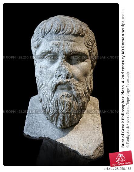 Купить «Bust of Greek Philosopher Plato. A 2nd century AD Roman sculpture in marble. In 423-348 BC Greek sculptor Silanion created a bronze bust of Plato to adorn...», фото № 28250135, снято 1 апреля 2017 г. (c) age Fotostock / Фотобанк Лори