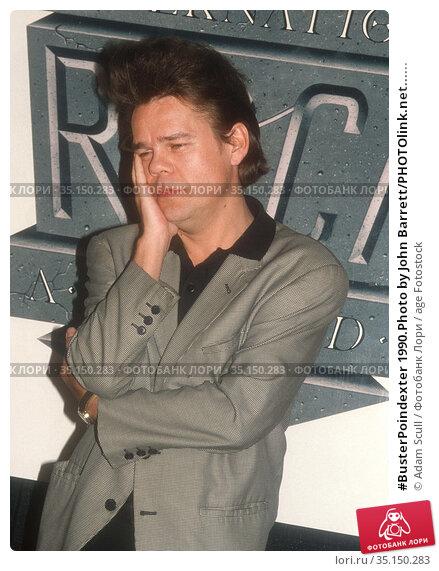 #BusterPoindexter 1990.Photo by John Barrett/PHOTOlink.net...... Редакционное фото, фотограф Adam Scull / age Fotostock / Фотобанк Лори