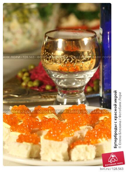 Бутерброды с красной икрой, фото № 128563, снято 11 ноября 2007 г. (c) Елена Блохина / Фотобанк Лори
