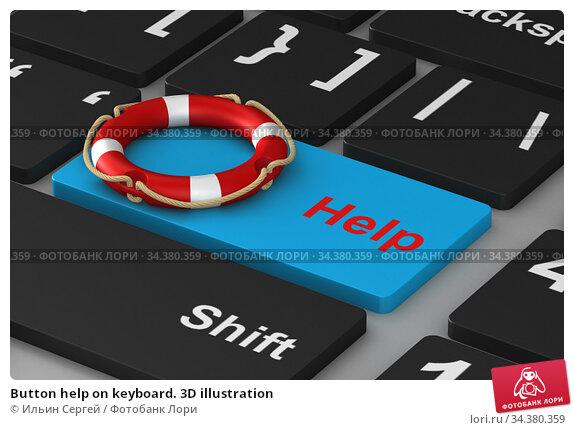 Button help on keyboard. 3D illustration. Стоковая иллюстрация, иллюстратор Ильин Сергей / Фотобанк Лори