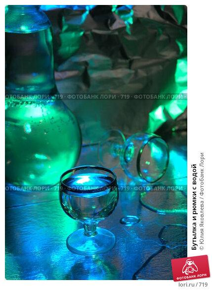 Купить «Бутылка и рюмки с водой», фото № 719, снято 24 февраля 2005 г. (c) Юлия Яковлева / Фотобанк Лори