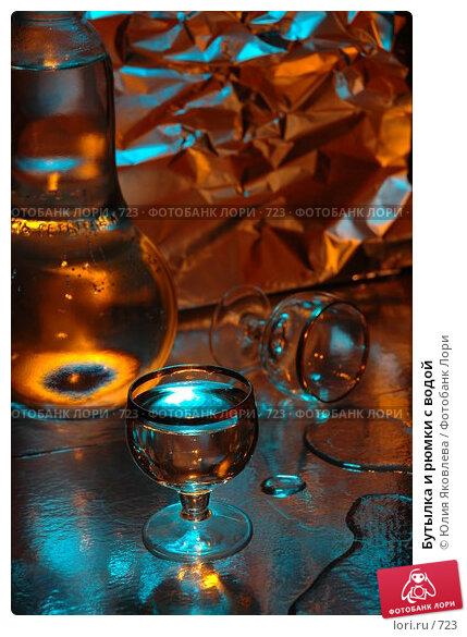 Купить «Бутылка и рюмки с водой», фото № 723, снято 24 февраля 2005 г. (c) Юлия Яковлева / Фотобанк Лори