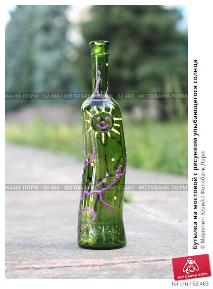 Купить «Бутылка на мостовой с рисунком улыбающегося солнца», фото № 52463, снято 12 июня 2007 г. (c) Марюнин Юрий / Фотобанк Лори
