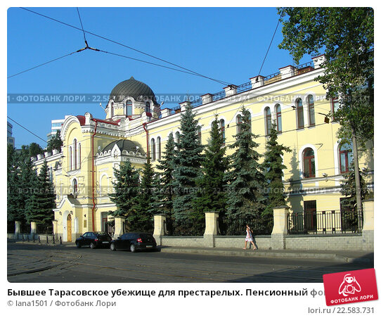 Справку из банка Шаболовка улица образец характеристика с места работы бухгалтера