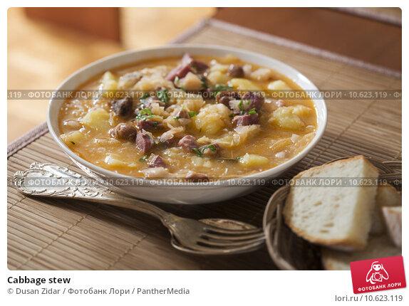 Cabbage stew. Стоковое фото, фотограф Dusan Zidar / PantherMedia / Фотобанк Лори