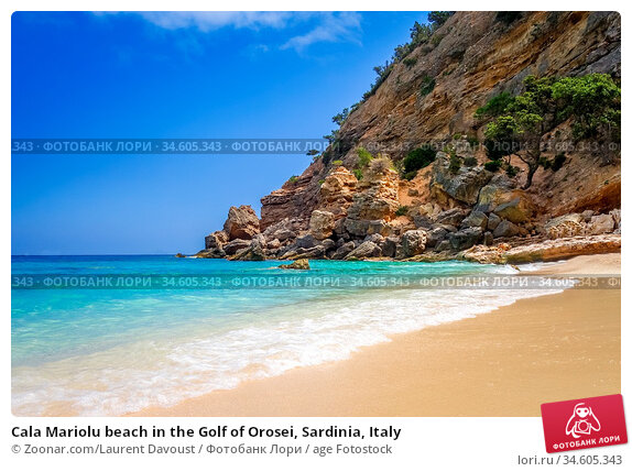 Cala Mariolu beach in the Golf of Orosei, Sardinia, Italy. Стоковое фото, фотограф Zoonar.com/Laurent Davoust / age Fotostock / Фотобанк Лори