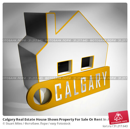 Купить «Calgary Real Estate House Shows Property For Sale Or Rent In Alberta. Investment Agents Or Brokers Symbol 3d Illustration», фото № 31217643, снято 3 июля 2013 г. (c) easy Fotostock / Фотобанк Лори